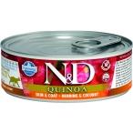 Корм Farmina N&D QUINOA Herring & Coconut (консерв.) для кошек, сельдь с кокосом, 80 г
