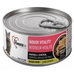 Корм 1st Choice Indoor Vitality, для домашних кошек, беззерновой, курица с яблоками, 85 г