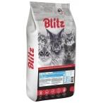 Корм Blitz Classic Sterilised Chicken для стерилизованных кошек, с курицей, 10 кг