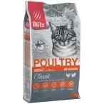 Корм Blitz Classic Poultry для кошек, с домашней птицей, 2 кг