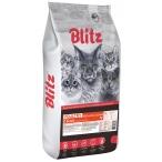 Корм Blitz Classic Poultry для кошек, с домашней птицей, 10 кг