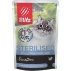 Корм Blitz Sensitive Sterilised (в соусе) для стерилизованных кошек, индейка и клюква, 85 г