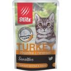 Корм Blitz Sensitive Turkey (в соусе) для кошек, индейка с печенью, 85 г