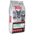 Корм Blitz Sensitive Kitten для котят, беременных и кормящих кошек, с индейкой, 10 кг