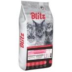Корм Blitz Sensitive Lamb для кошек, с ягненком, 10 кг