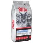Корм Blitz Sensitive Sterilised для стерилизованных кошек, с индейкой, 10 кг