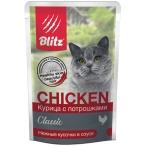 Корм Blitz Classic Chicken (в соусе) для кошек, курица с потрошками, 85 г