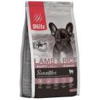 Корм Blitz Sensitive Lamb & Rice PUPPY для щенков, с ягнёнком и рисом, 500 г