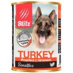 Корм Blitz Sensitive Turkey (консерв.) для собак, индейка с печенью, 400 г