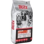Корм Blitz Classic Poultry для собак, с домашней птицей, 15 кг