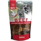 Лакомство Blitz Beef РУБЕЦ для собак, 35 г