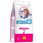 Корм Forza10 Maintenance для кошек, с рыбой, 2 кг