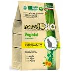 Корм Forza10 Bio Vegetal Organic (органический) для кошек, вегетарианская диета, овощи и водоросли, 1,5 кг