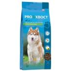 Корм PROхвост для собак с чувствительным пищеварением и склонных к аллергии, лосось и рис, 13 кг