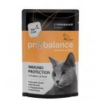 Корм ProBalance Immuno Protection (в соусе) для кошек с говядиной, 85 г