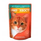 Корм PROхвост (в желе) для кошек с цыпленком, перепелом и овощами, 85 г