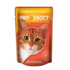 Корм PROхвост (в соусе) для кошек с индейкой, 85 г