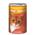 Корм PROхвост (в соусе) для кошек с курицей, 415 г