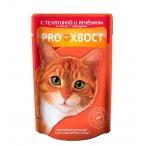 Корм PROхвост (в желе) для кошек с телятиной, ягненком и овощами, 85 г