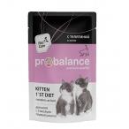 Корм ProBalance Kitten 1st Diet (в желе) для котят с телятиной, 85 г