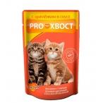 Корм PROхвост (в соусе) для котят с цыпленком, 85 г