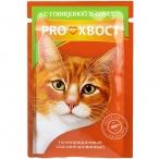 Корм PROхвост (в соусе) для кошек с говядиной, 85 г