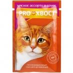 Корм PROхвост (в соусе) для кошек мясное ассорти, 85 г