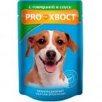 Корм PROхвост (в соусе) для собак с говядиной, 85 г