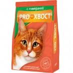 Корм PROхвост для кошек с говядиной, 350 г
