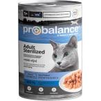 Корм ProBalance Sterilized (консерв.) для стерилизованных кошек, 415 г