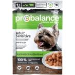 Корм ProBalance Sensitive (консерв.) для собак с чувствительным пищеварением, 100 г