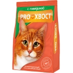 Корм PROхвост для кошек с говядиной, 10 кг