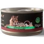 Корм Landor Chiken Breast (консерв.) для кошек, куриная грудка, 70 г