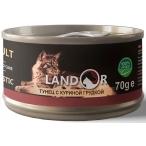 Корм Landor Tuna & Chicken Breast (консерв.) для кошек, тунец с куриной грудкой, 70 г