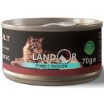 Корм Landor Tuna & Salmon (консерв.) для кошек, тунец с лососем, 70 г