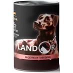 Корм Landor Puppy All Breed Turkey & Beef (консерв.) для щенков всех пород, индейка с говядиной, 400 г