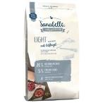 Корм Sanabelle Light для кошек с избыточным весом, с домашней птицей, 2 кг