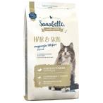 Корм Sanabelle Hair&Skin для кошек, для здоровья кожи и шерсти, с домашней птицей, 2 кг