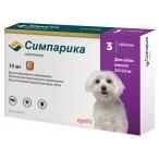 Симпарика (Zoetis) жевательная таблетка для собак 2.5 - 5 кг, от блох и клещей,  10 мг