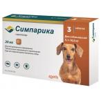 Симпарика (Zoetis) жевательная таблетка для собак 5 - 10 кг, от блох и клещей,  20 мг