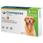 Симпарика (Zoetis) жевательная таблетка для собак 20 - 40 кг, от блох и клещей,  80 мг