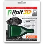 Капли RolfClub 3D для собак 40 - 60 кг, от блох и клещей, 1 пипетка, 4 мл