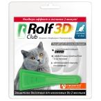 Капли RolfClub 3D для кошек 4 - 8 кг, от блох и клещей, 1 пипетка, 0,8 мл