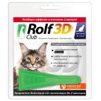 Капли RolfClub 3D для кошек 8 - 15 кг, от блох и клещей, 1 пипетка, 1,5 мл