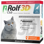 Ошейник RolfClub 3D для кошек, 40 см