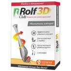 Удалитель клещей RolfClub 3D, 2 штуки