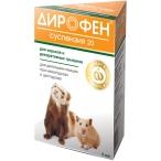 Дирофен 20 Apicenna (Апи-Сан) для хорьков и декоративных грызунов, от гельминтов, с тыквенным маслом, суспензия, 5 мл