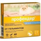 Профендер (Bayer) для кошек 2.5-5 кг (2 пипетки х 0.7 мл), 10 г