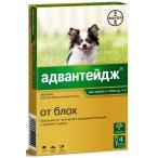 Адвантейдж (Bayer) для собак до 4 кг (4 пипетки х 0.4 мл)