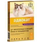 Адвокат (Bayer) для кошек 4-8 кг (3 пипетки х 0.8 мл)